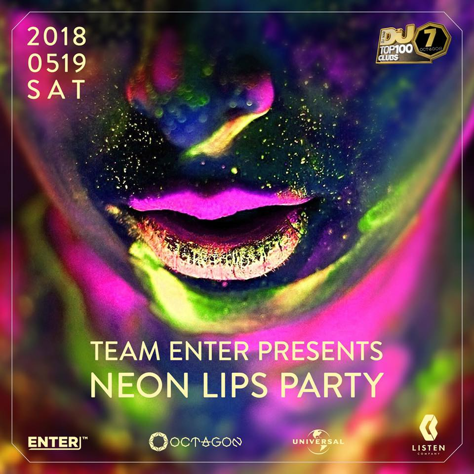 Neon Lips at Club Octagon