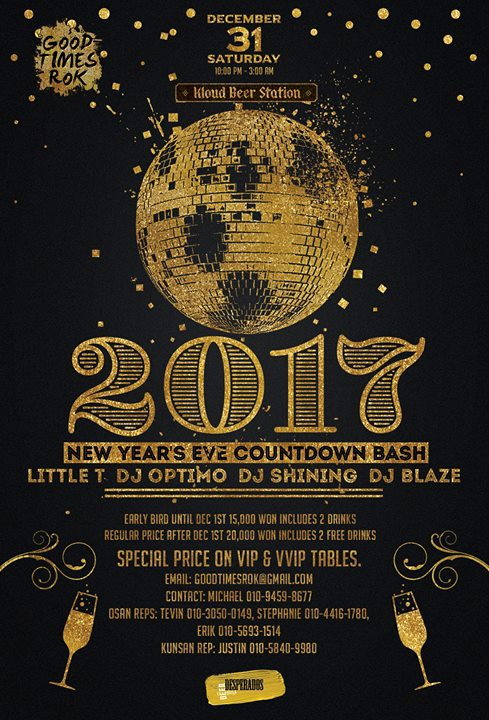New Year's Eve Countdown Bash !