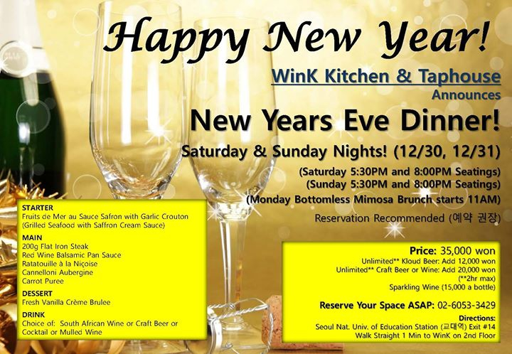 New Years Eve Dinner at WinK