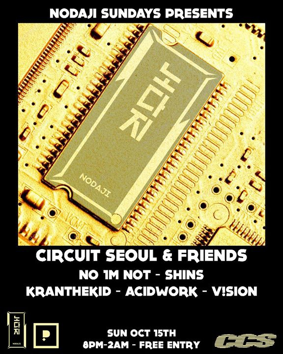 Nodaji Sundays w/ Circuit Seoul & Friends