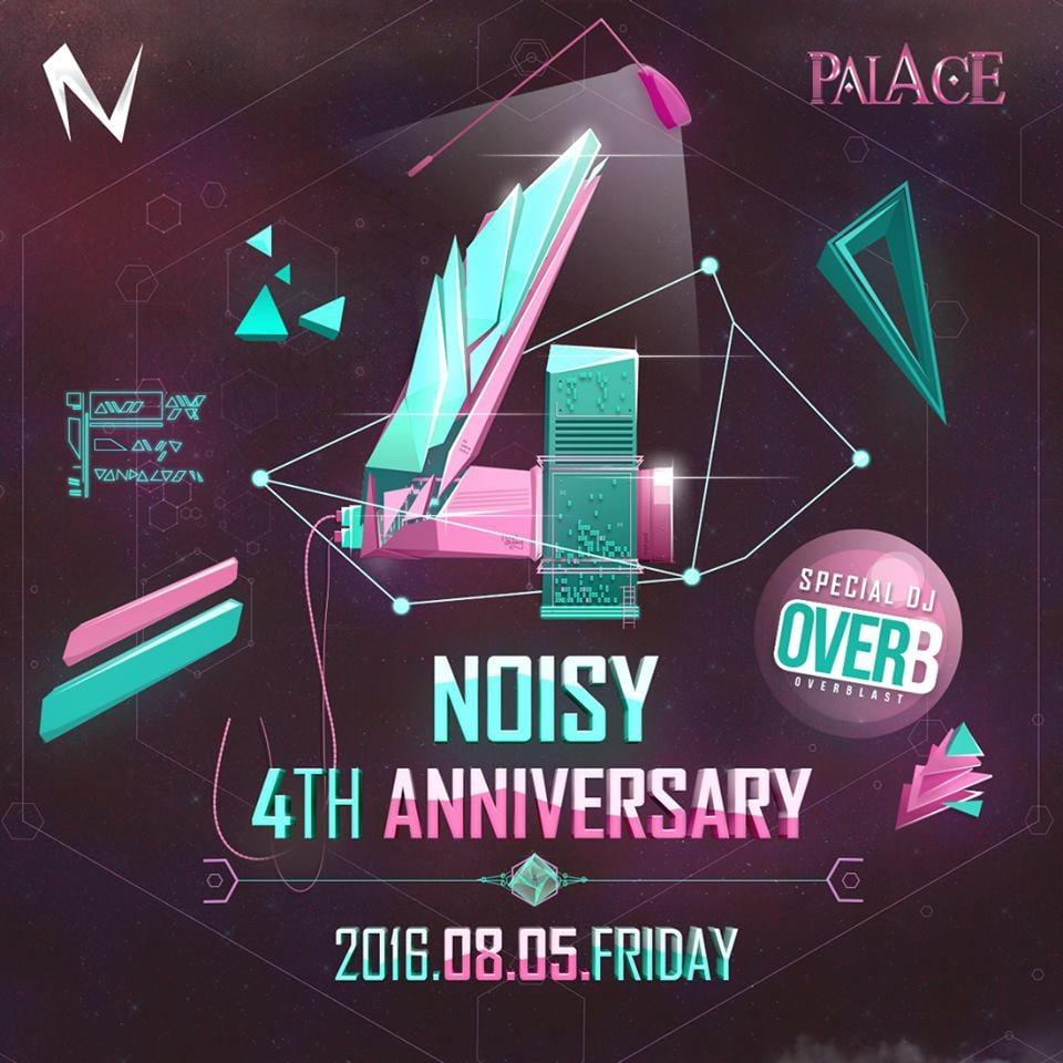 Noisy 4th Anniversary
