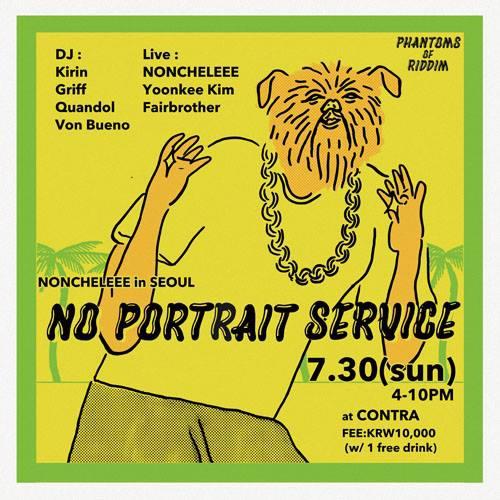 Noncheleee in Seoul : No Portrait Service