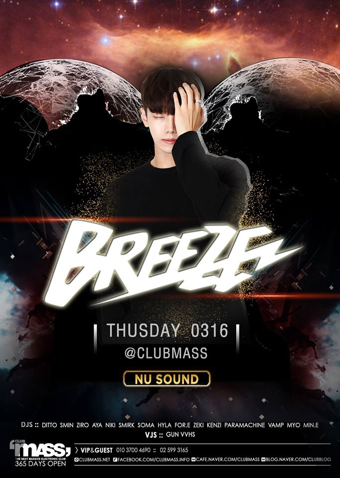 NU SOUND PARTY GUEST DJ_ BREEZE