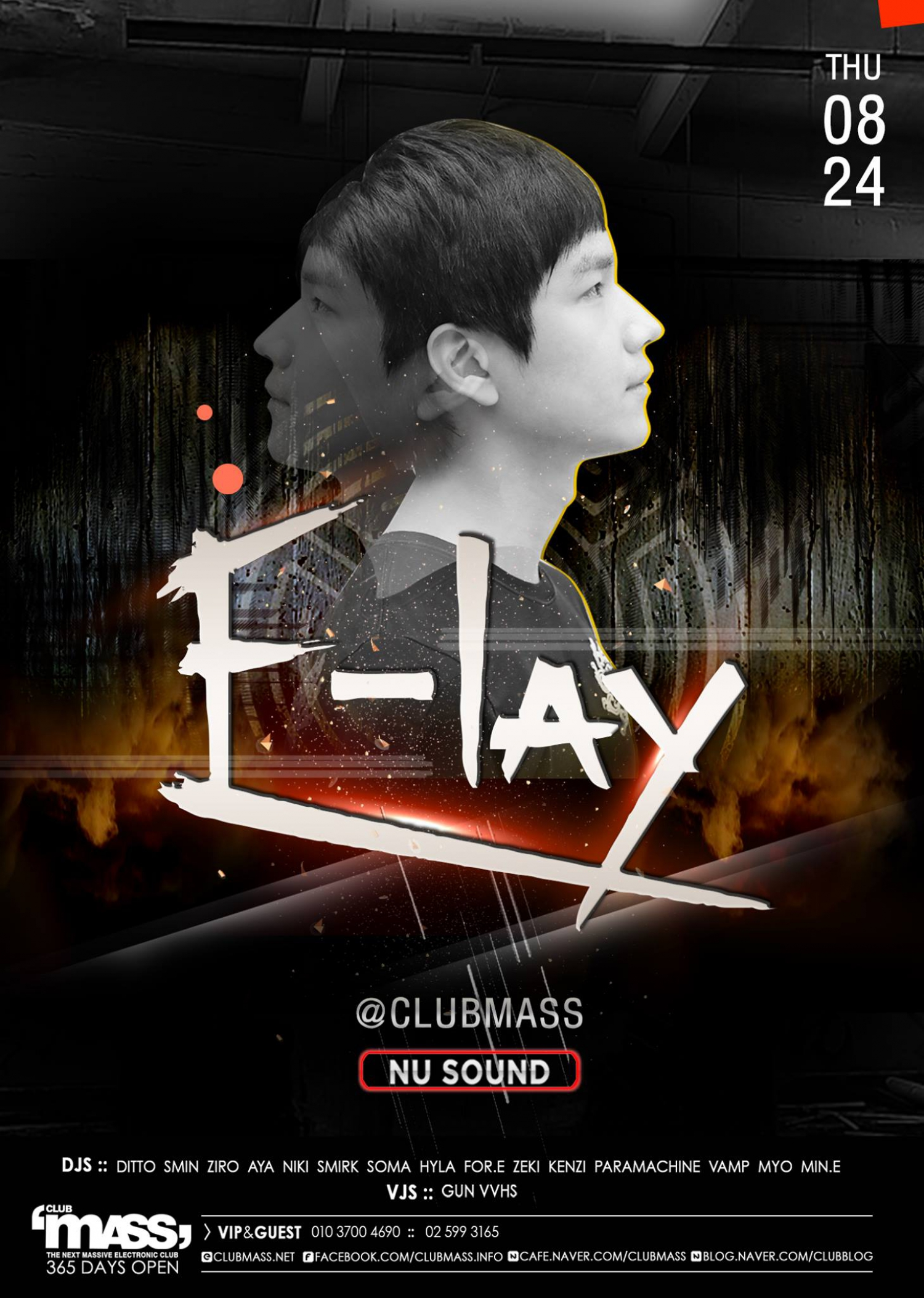 NU SOUND PARTY GUEST DJ E-LAY