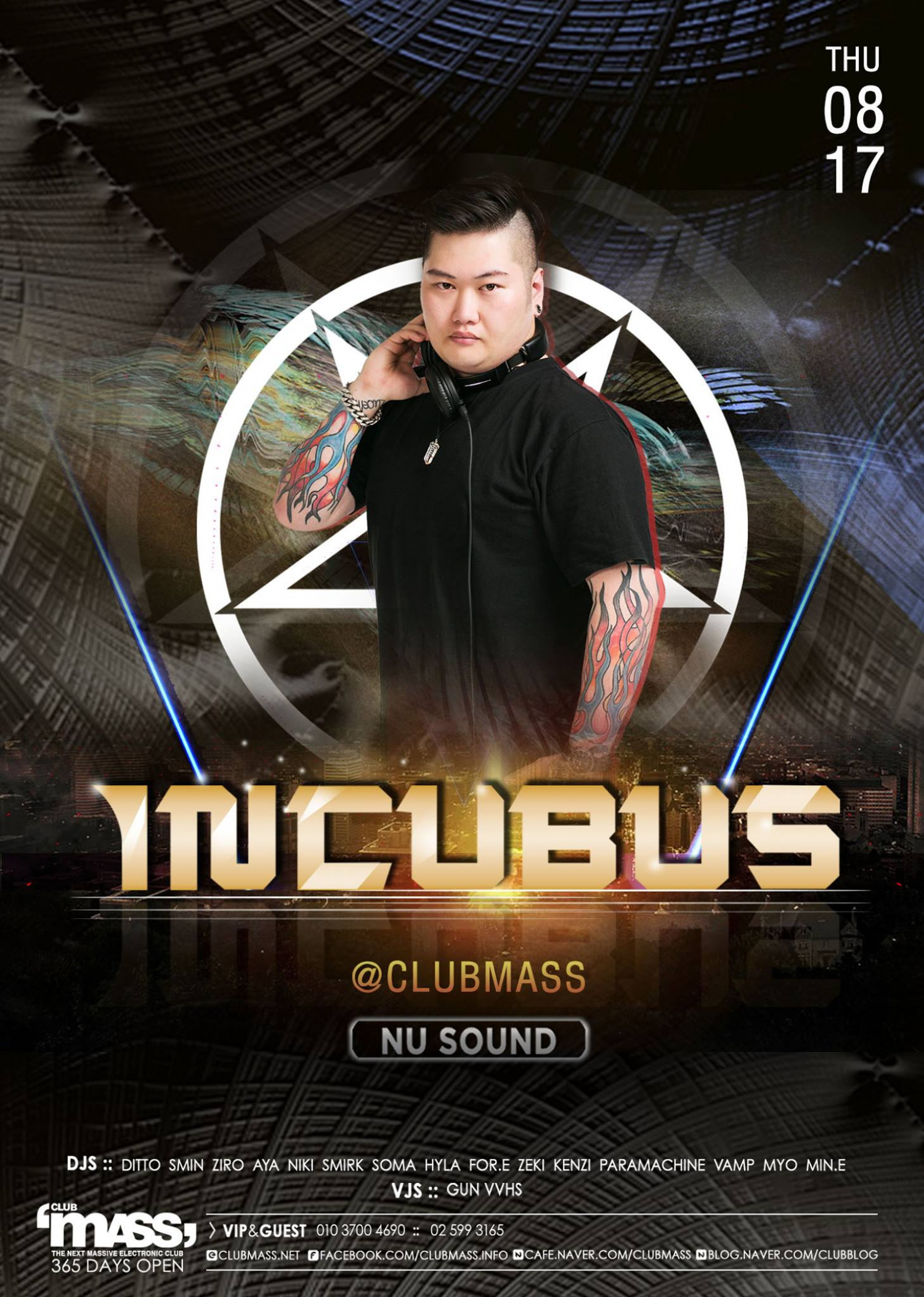 NU SOUND PARTY GUEST DJ INCUBUS