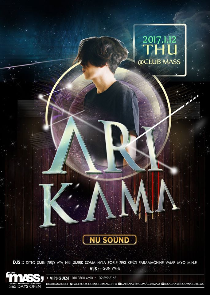 NUSOUND PARTY GUEST DJ ARIKAMA