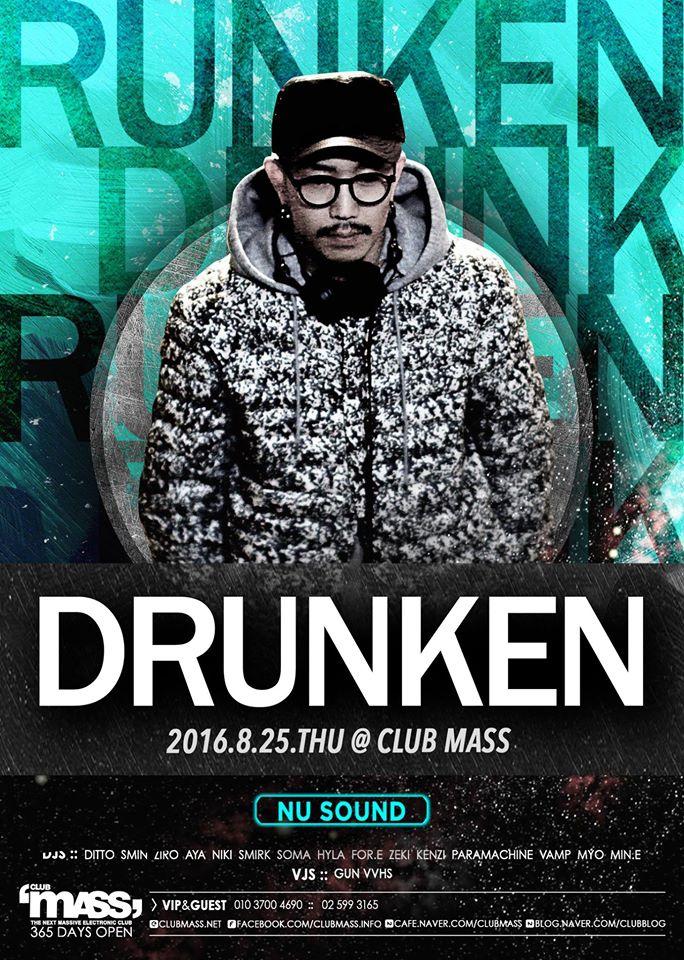 NUSOUND PARTY  GUEST DJ_DRUNKEN