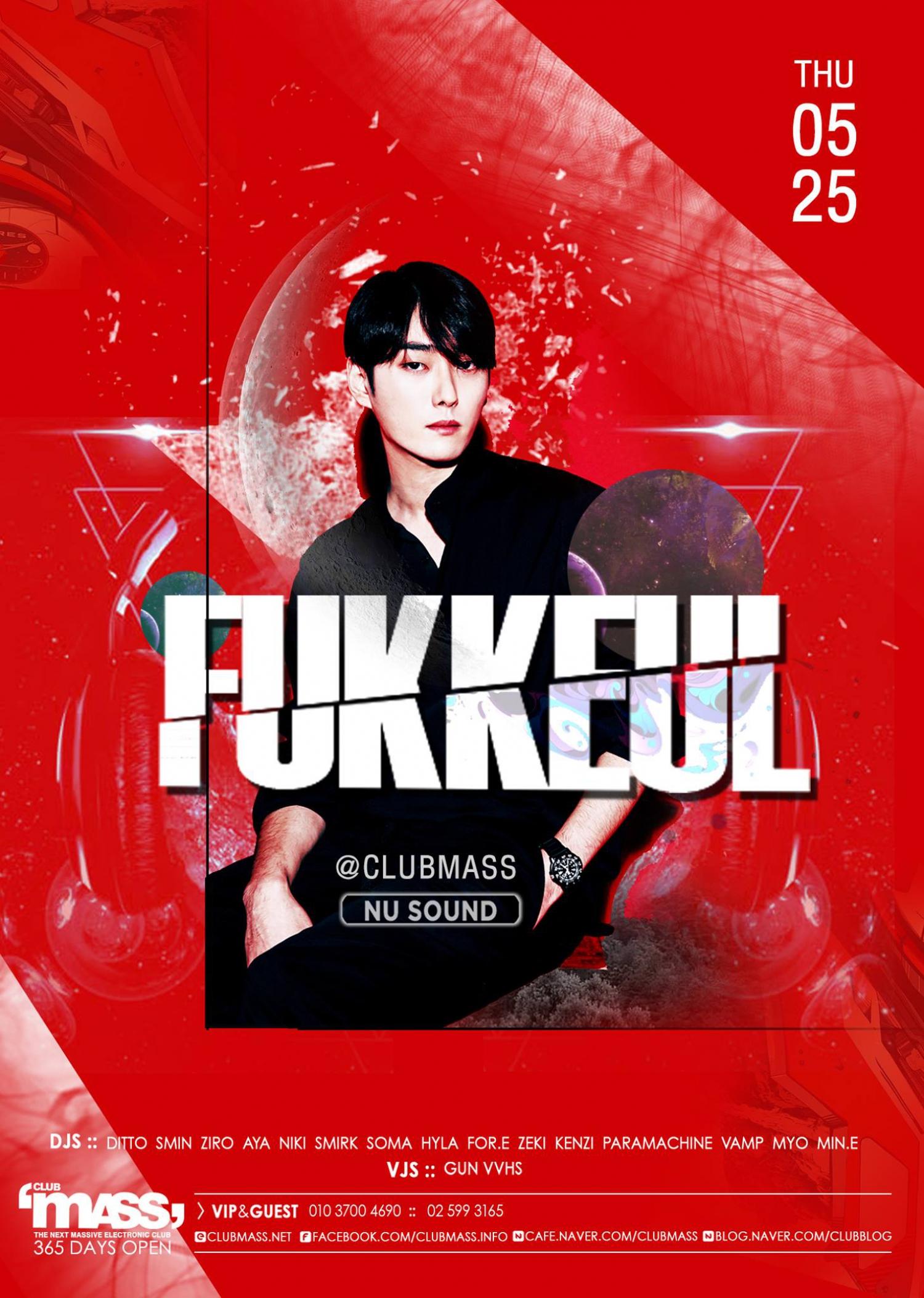 NUSOUND PARTY GUEST DJ FUKKEUL