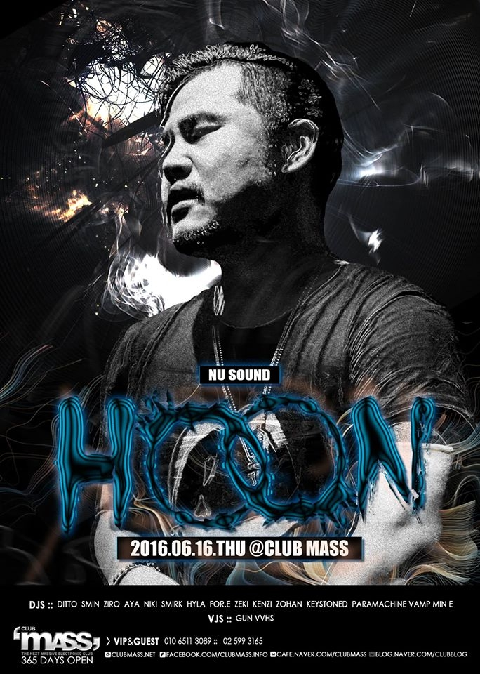 NUSOUND PARTY GUEST DJ-HOON