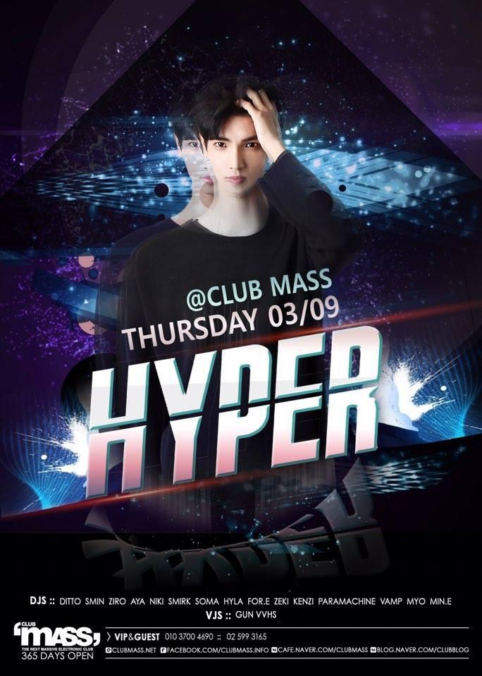 NUSOUND PARTY GUEST DJ_ HYPER