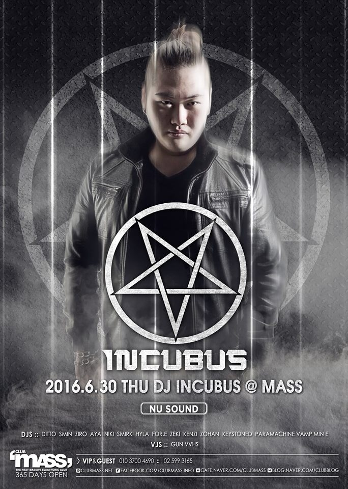 NUSOUND PARTY GUEST DJ_INCUBUS