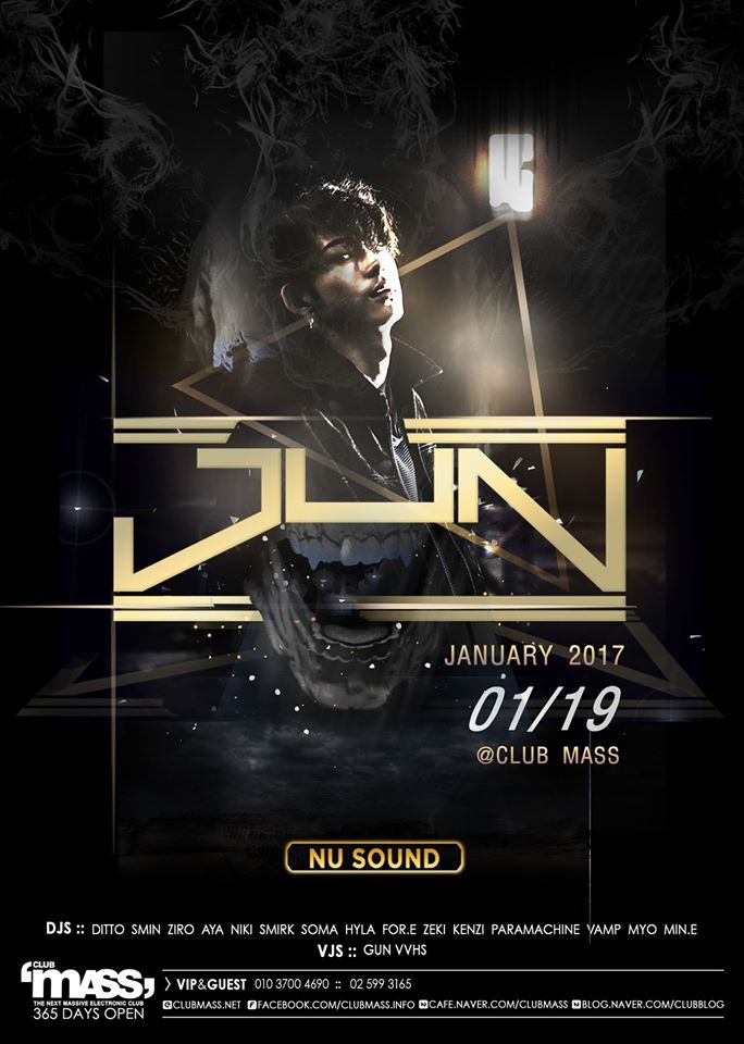 NUSOUND PARTY GUEST DJ JUN