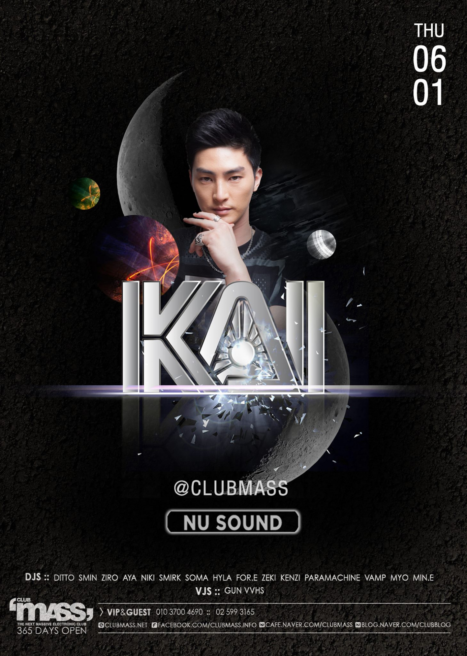NUSOUND PARTY GUEST DJ KAI