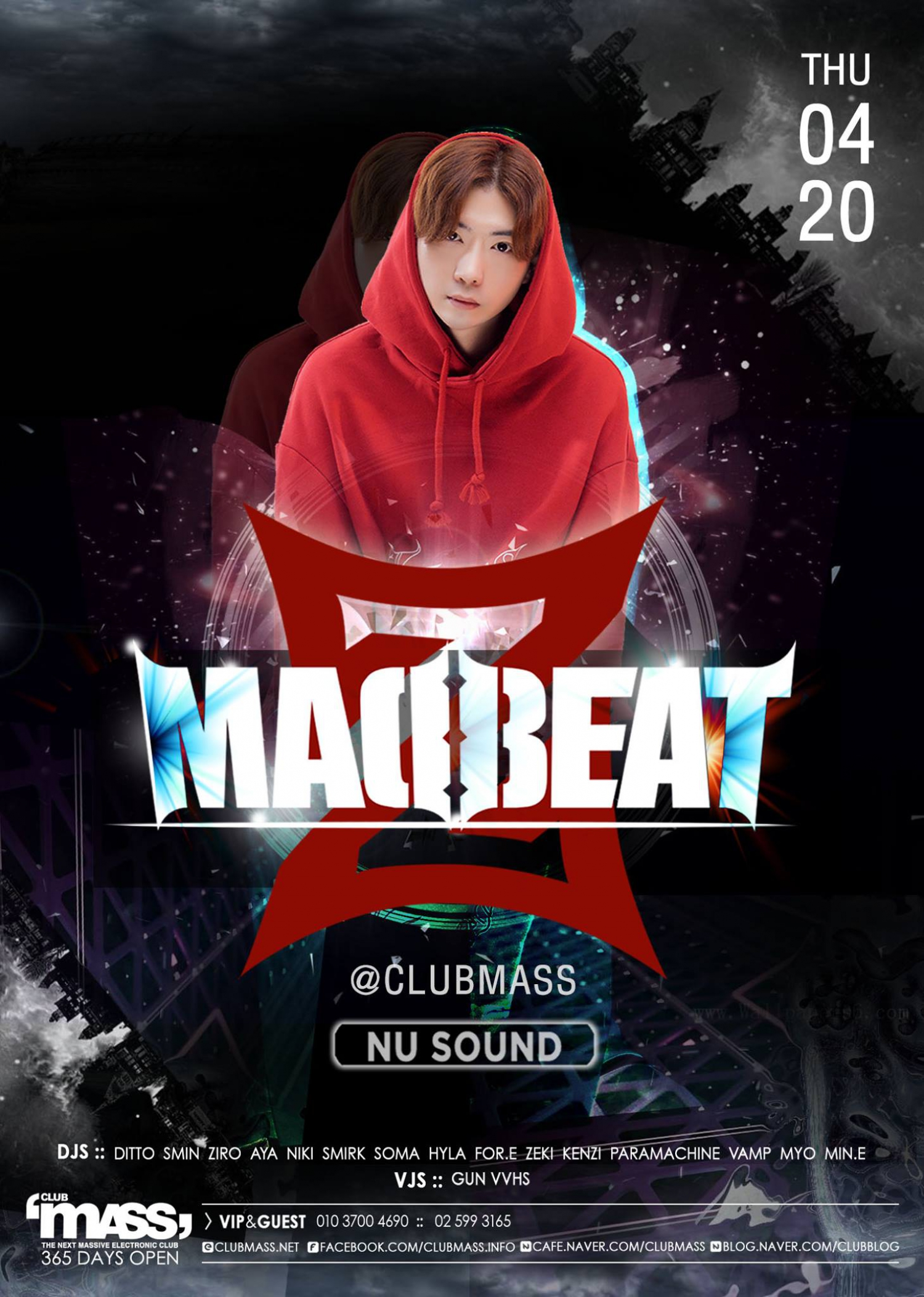 NUSOUND PARTY GUEST DJ_ MAD BEAT