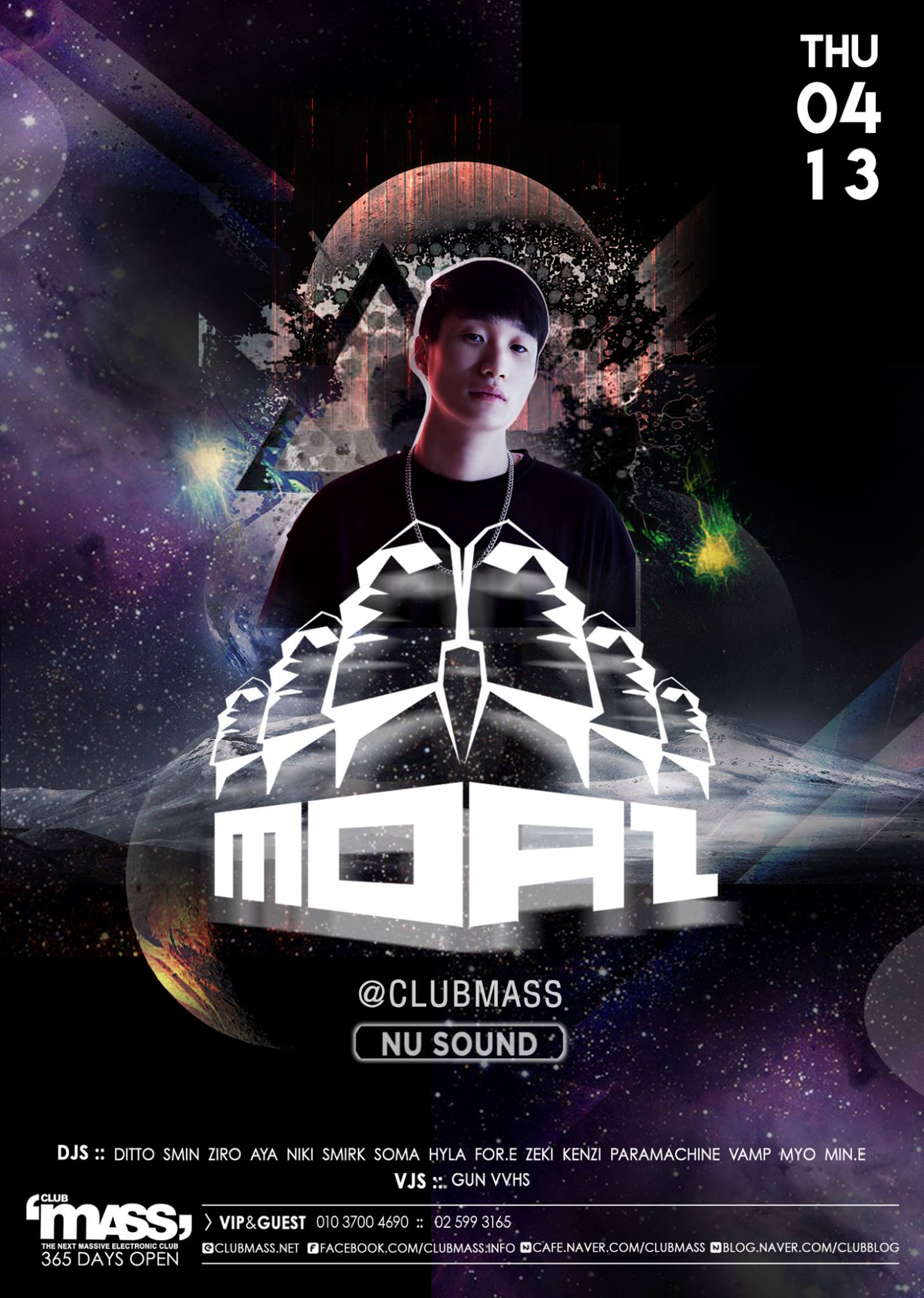NUSOUND PARTY GUEST DJ MOAI
