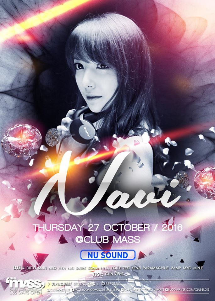 NUSOUND PARTY GUEST DJ_NAVI
