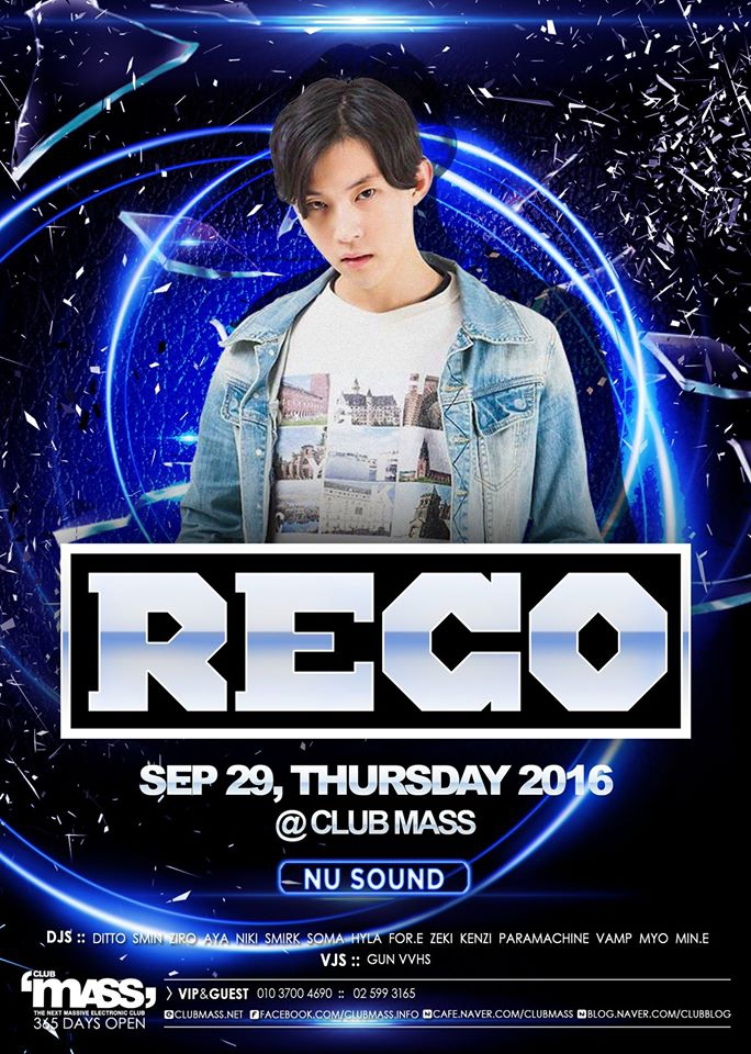 NUSOUND PARTY GUEST DJ_ RECO