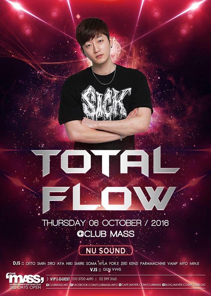 NUSOUND PARTY GUEST DJ_TOTAL FLOW