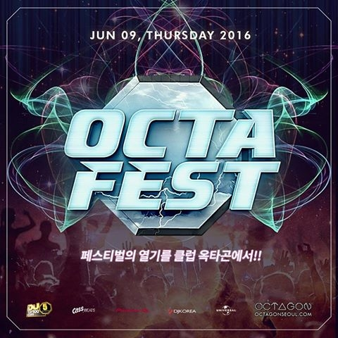 OctaFest Thursday