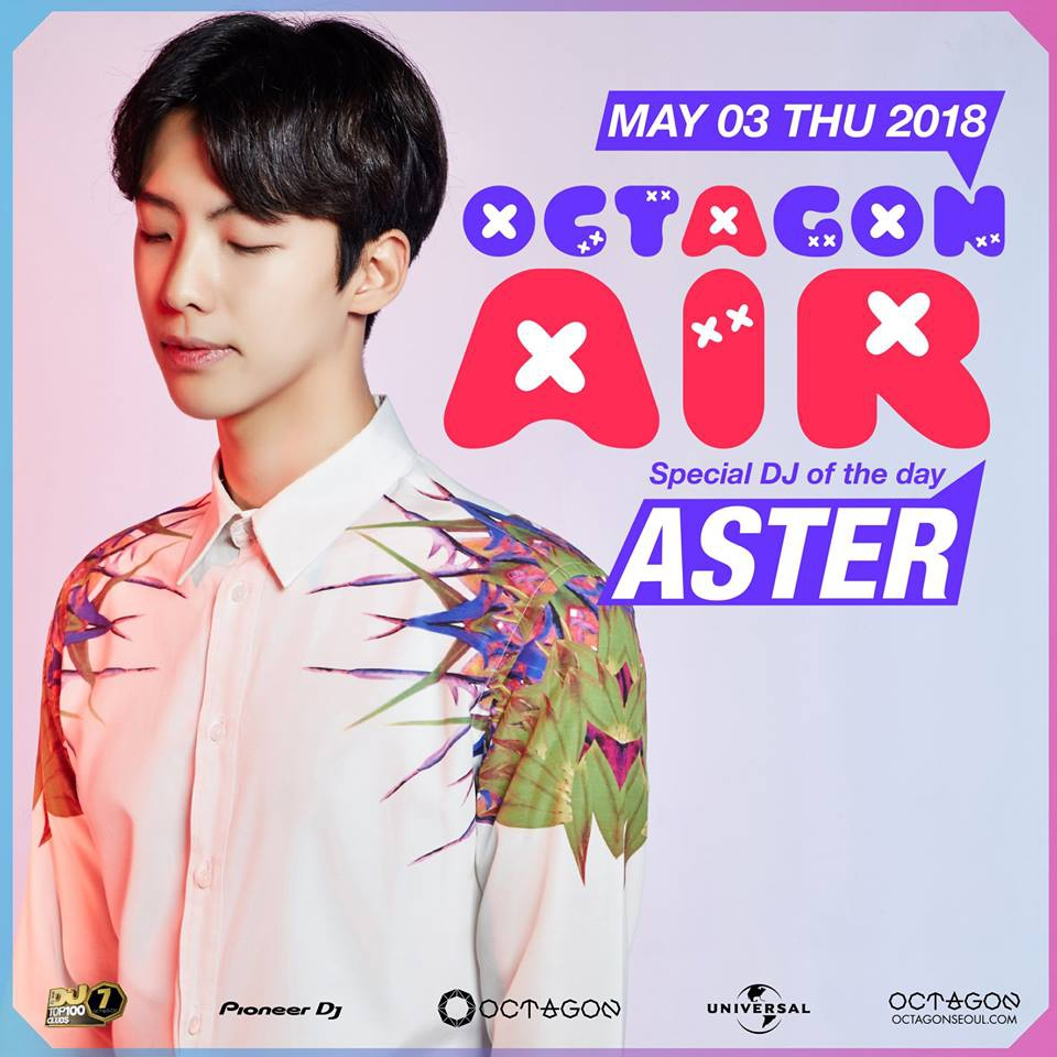 OCTAGON AIR X ASTER