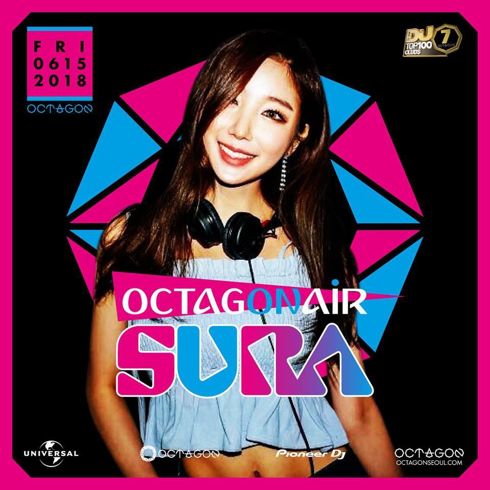OCTAGON AIR X SURA