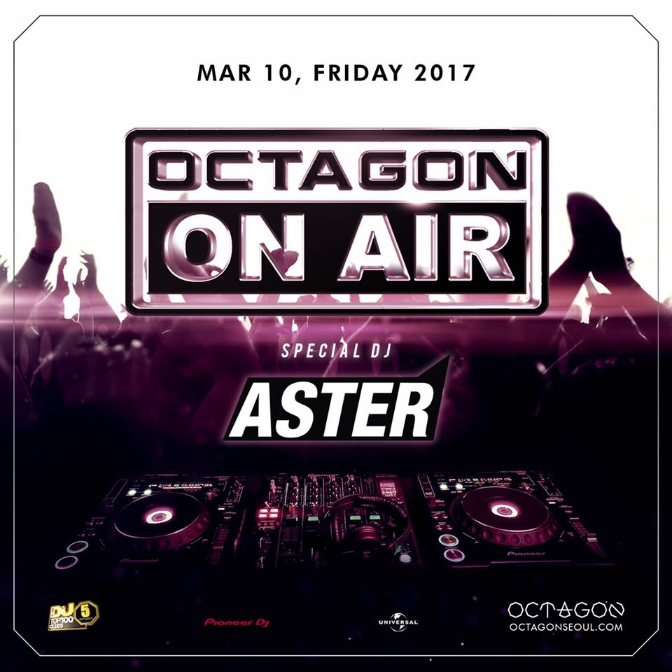 OCTAGON ON AIR