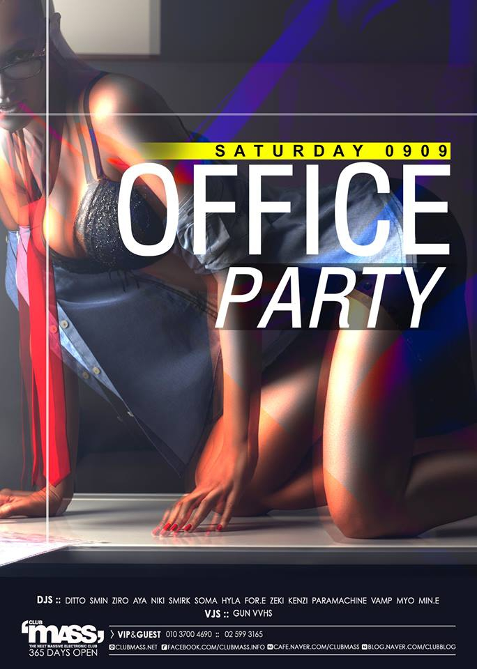 Office Party at Club Mass