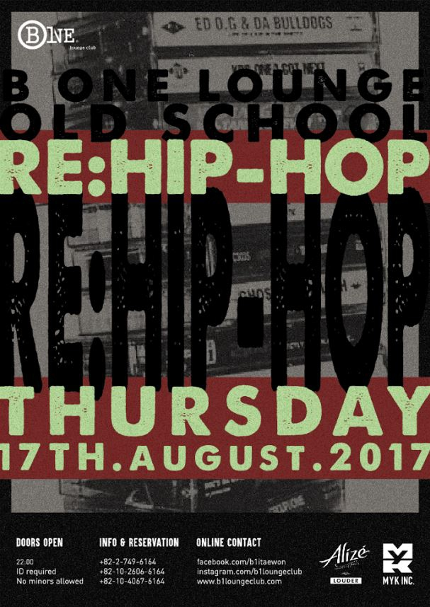 Old Skool Hiphop Thursday