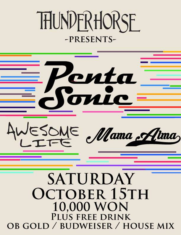 Pentasonic, Awesome Life, Mama Alma