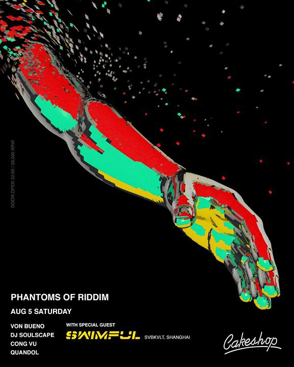 Phantoms Of Riddim with Swimful (svbkvlt, Shanghai)