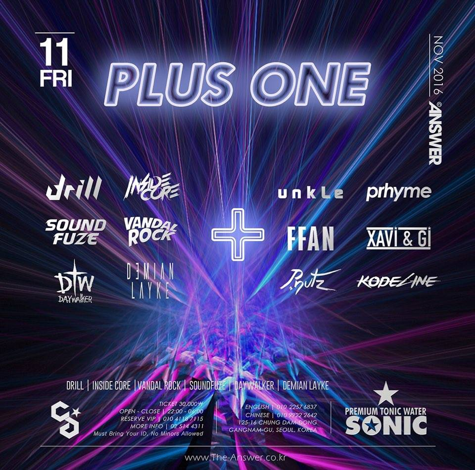 Plus One Party