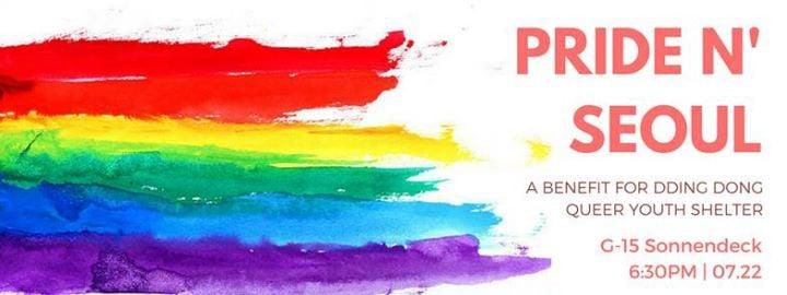 Pride N' Seoul