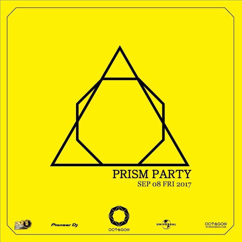 PRISM : GREENERY