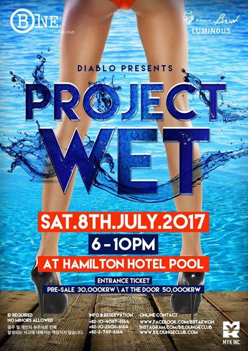 Project WET