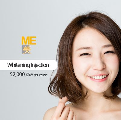 Real Skin Whitening Glutathione Injection Promotion