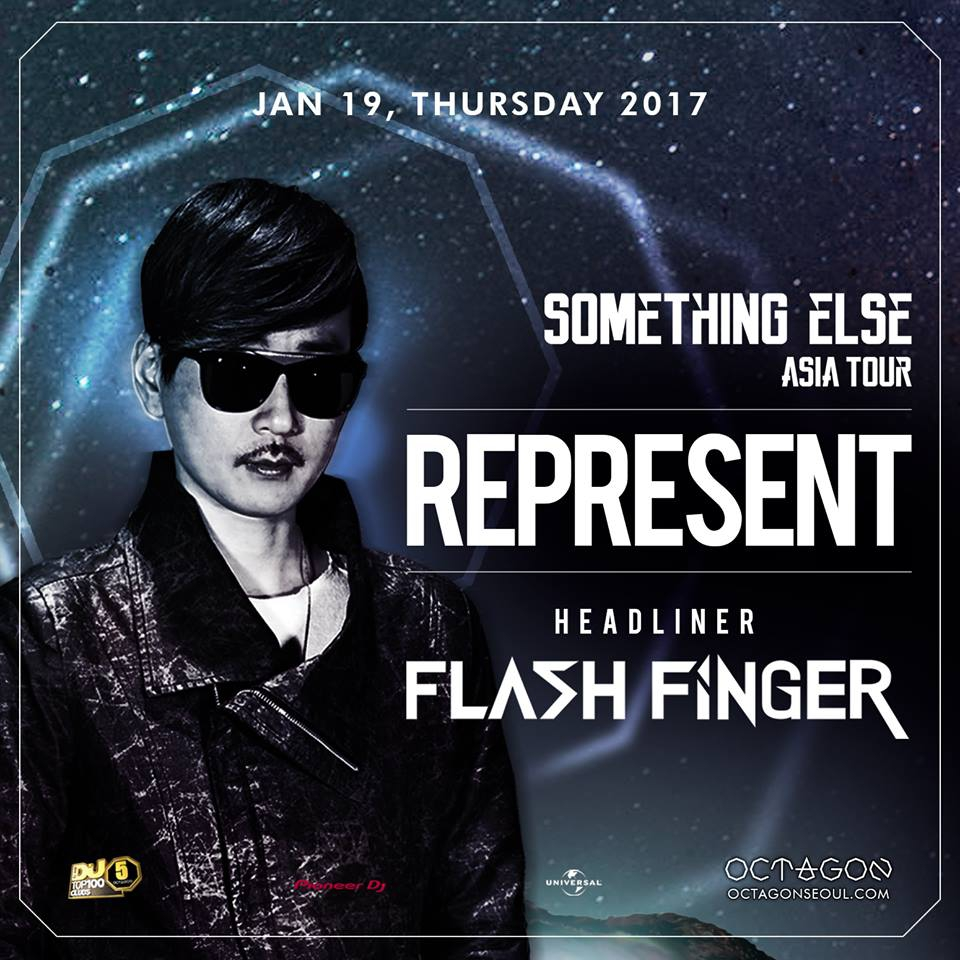 REPRESENT × Flash Finger