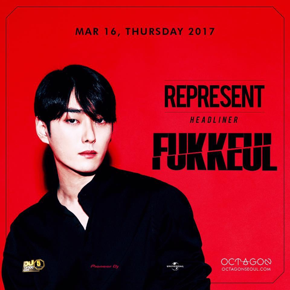 REPRESENT X FUKKEUL