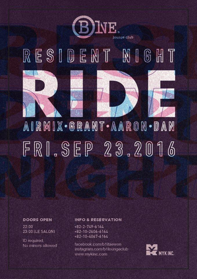 Resident Night Ride