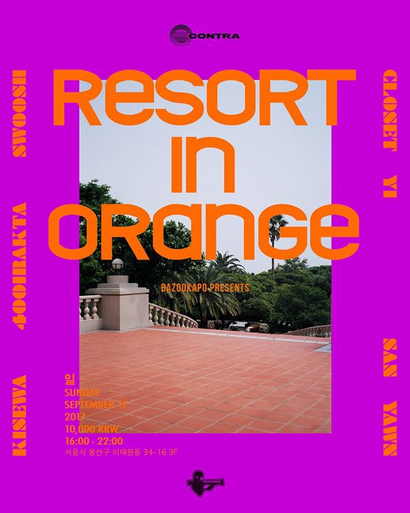Resort in Orange