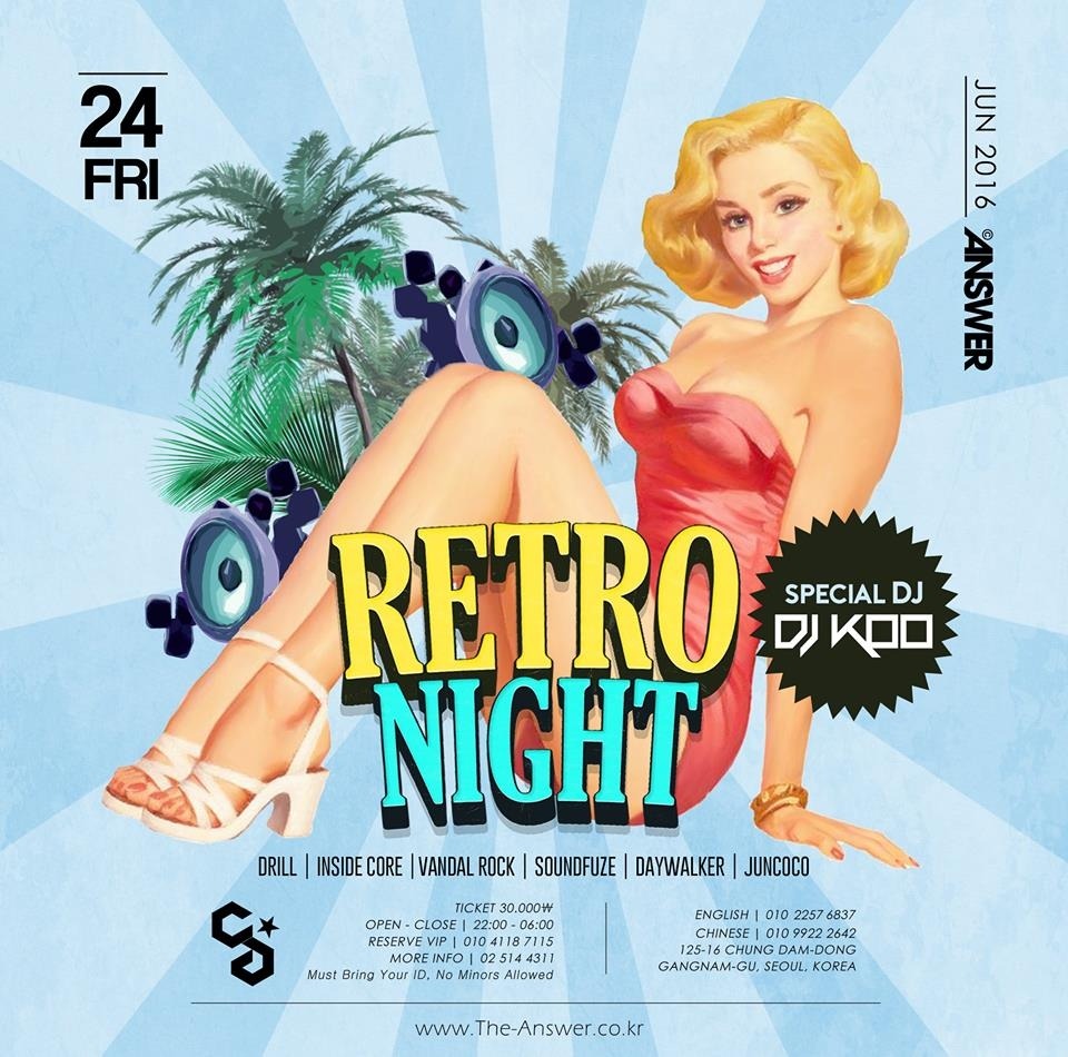 RETRO NIGHT with DJ KOO