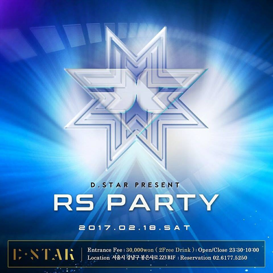 RS Party at Club D Star
