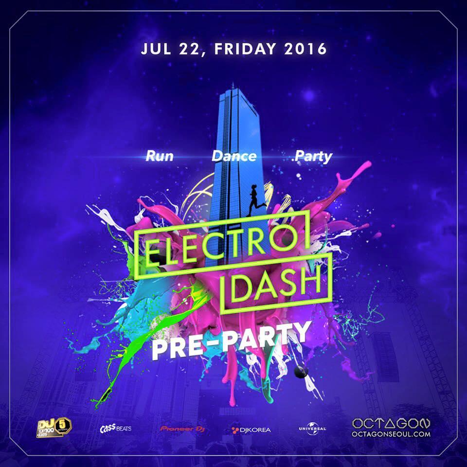 RUN! : ELECTRO DASH PRE-PARTY