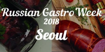 Russian Gastro Week Seoul 2018