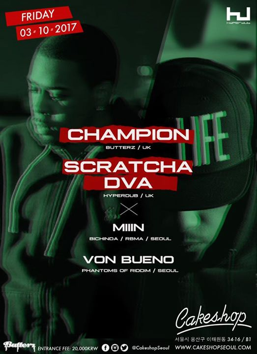 Scratcha DVA & Champion ( Hyperdub/ Butterz/ UK) at Cakeshop