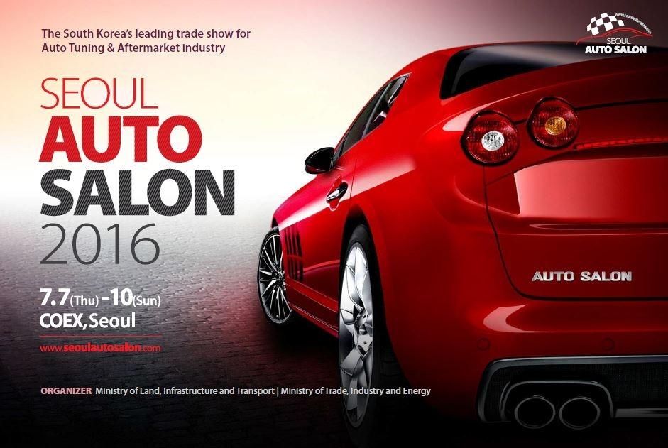 Seoul Auto Salon 2016