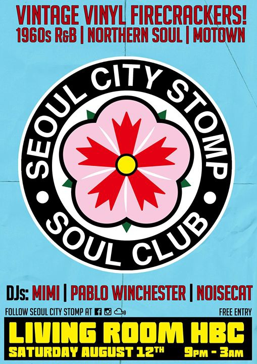 Seoul City Stomp Vol. 7