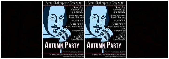 Seoul Shakespeare Company's 2016 AUTUMN PARTY