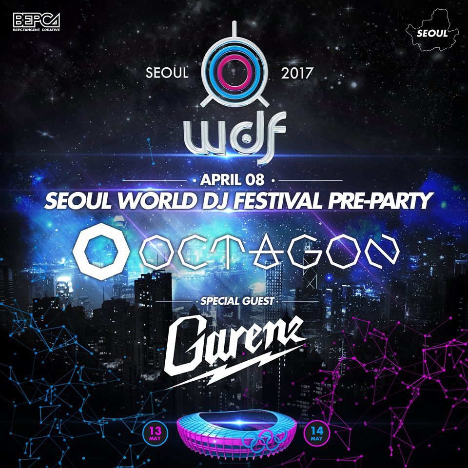 SEOUL WORLD DJ FESTIVAL PRE - PARTY