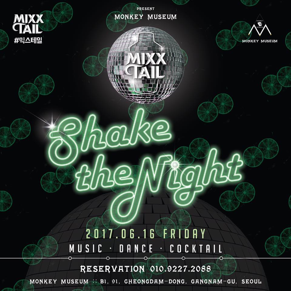 SHAKE THE NIGHT