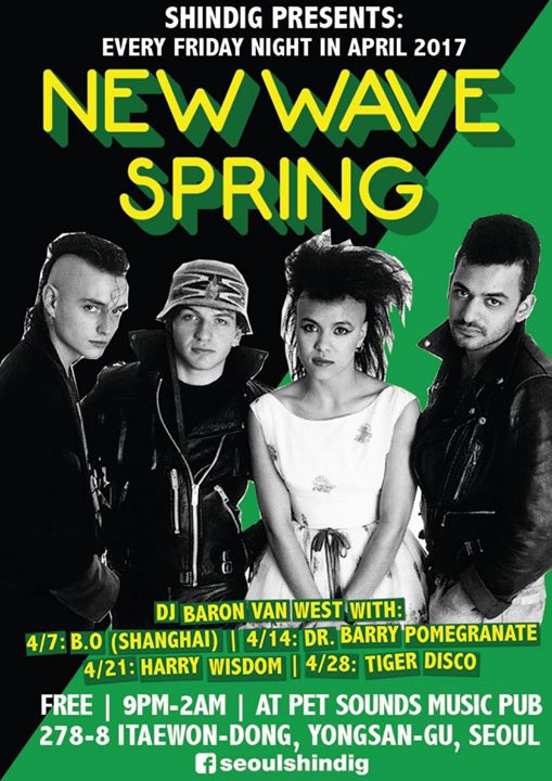 Shindig: New Wave Spring